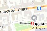 Схема проезда до компании Нотариус Кривошеена И.Н. в Харькове