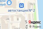 Схема проезда до компании Koshelki.in.ua в Харькове