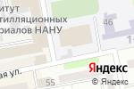Схема проезда до компании Latina Club в Харькове