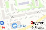 Схема проезда до компании PROSTO TOUR в Харькове