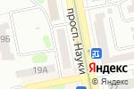 Схема проезда до компании Escobar в Харькове