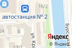 Схема проезда до компании Альфа-Гарант, ОДО в Харькове