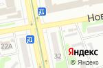 Схема проезда до компании Тема в Харькове