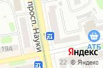Схема проезда до компании Спортмастер в Харькове