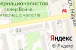 Схема проезда до компании Board Club в Харькове