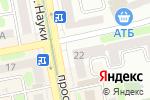 Схема проезда до компании Manka в Харькове