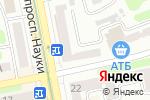 Схема проезда до компании Los Angeles в Харькове