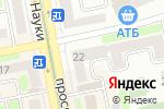 Схема проезда до компании Атлас в Харькове