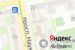 Схема проезда до компании Лилия Декор в Харькове