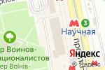 Схема проезда до компании Эпл мания в Харькове