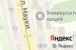 Схема проезда до компании Музей интерьера в Харькове