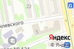 Схема проезда до компании Education centre в Харькове