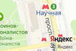 Схема проезда до компании SPAR в Харькове