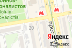 Схема проезда до компании Розовый рай в Харькове
