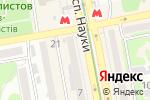 Схема проезда до компании Карта мира в Харькове