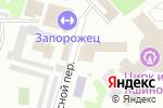 Схема проезда до компании BILLIARDER в Харькове