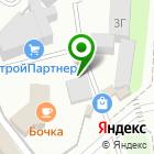Местоположение компании Компания по металлопрокату