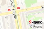 Схема проезда до компании Альфа-Банк, ПАО в Харькове