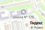 Схема проезда до компании Харківська хореографічна школа в Харькове