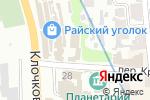 Схема проезда до компании Zakupay в Харькове