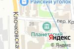 Схема проезда до компании FlorIn в Харькове