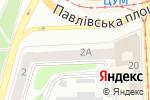 Схема проезда до компании LAURA style в Харькове