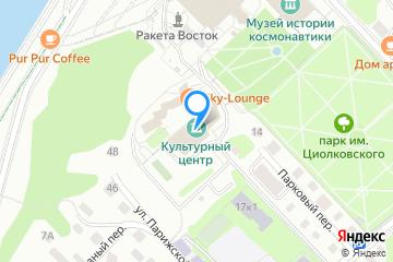Афиша места Инновационный культурный центр