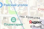 Схема проезда до компании iLingua в Харькове