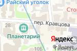 Схема проезда до компании Rozmarin в Харькове