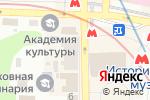Схема проезда до компании Delakrua в Харькове