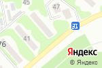 Схема проезда до компании Юлия в Харькове