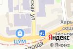 Схема проезда до компании Локси в Харькове