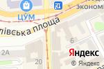 Схема проезда до компании FedEx в Харькове