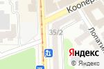 Схема проезда до компании Chocolate в Харькове