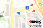 Схема проезда до компании Парасолька в Харькове