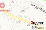 Схема проезда до компании Хорошівська селищна рада в Хорошево