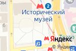 Схема проезда до компании Deep-Shop в Харькове