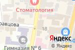 Схема проезда до компании Настоящий европейский в Харькове