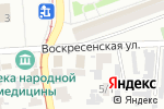 Схема проезда до компании СТО на Урицкого в Харькове