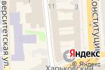 Схема проезда до компании Маруся в Харькове