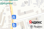 Схема проезда до компании Аско ДС, АТ в Харькове