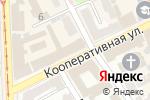 Схема проезда до компании Casa grande в Харькове