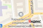 Схема проезда до компании Современный туризм в Харькове
