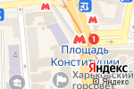 Схема проезда до компании Coffee station в Харькове