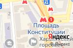 Схема проезда до компании RemPhone в Харькове