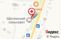 Схема проезда до компании Администрация Щетинского сельского совета в Щетинке