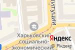 Схема проезда до компании Arizona Travel в Харькове