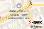 Схема проезда до компании Alta Moda в Харькове
