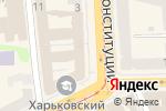 Схема проезда до компании depstor friendly bar в Харькове