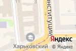 Схема проезда до компании Amigos в Харькове